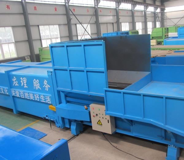 后部平台上料式垃圾压缩设备厂